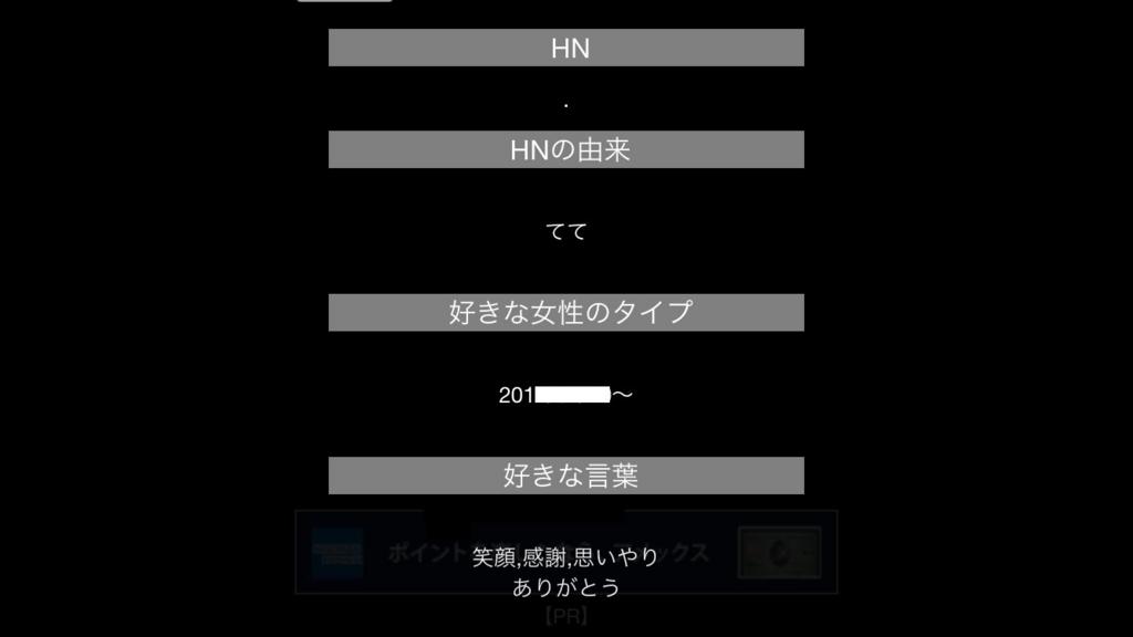 f:id:sippuu0517:20160915031743j:plain