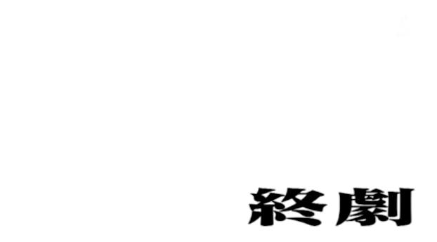 f:id:sippuu0517:20161109215328p:plain