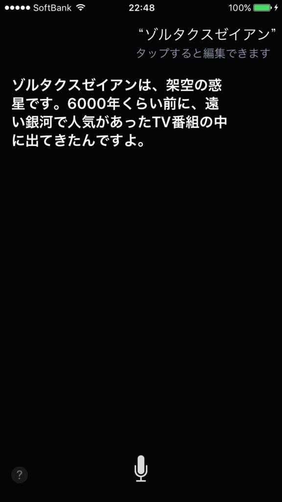 f:id:sippuu0517:20161119230132j:plain