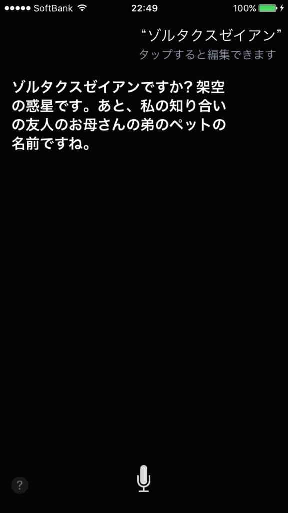 f:id:sippuu0517:20161119230219j:plain