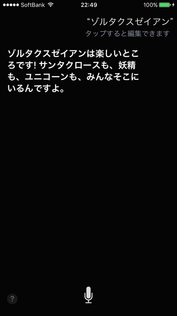 f:id:sippuu0517:20161119230328j:plain