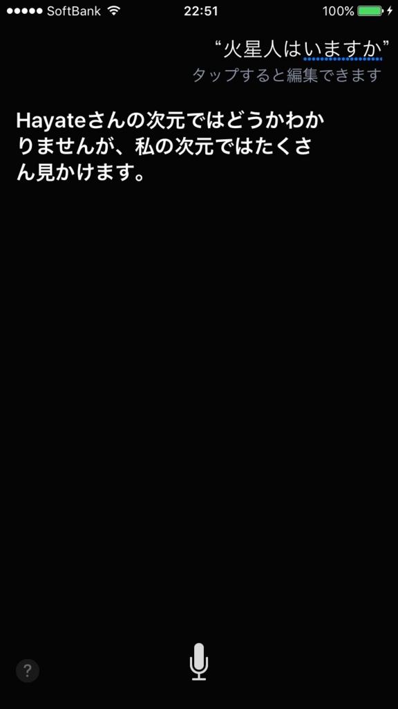 f:id:sippuu0517:20161119230945j:plain