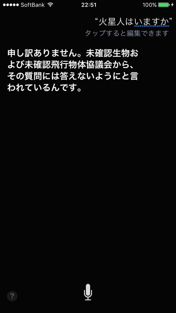 f:id:sippuu0517:20161119231107j:plain