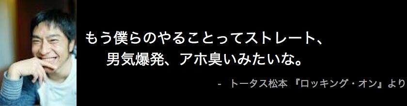 f:id:sippuu0517:20170105002748j:plain