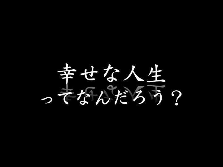 f:id:sippuu0517:20170127030419j:plain
