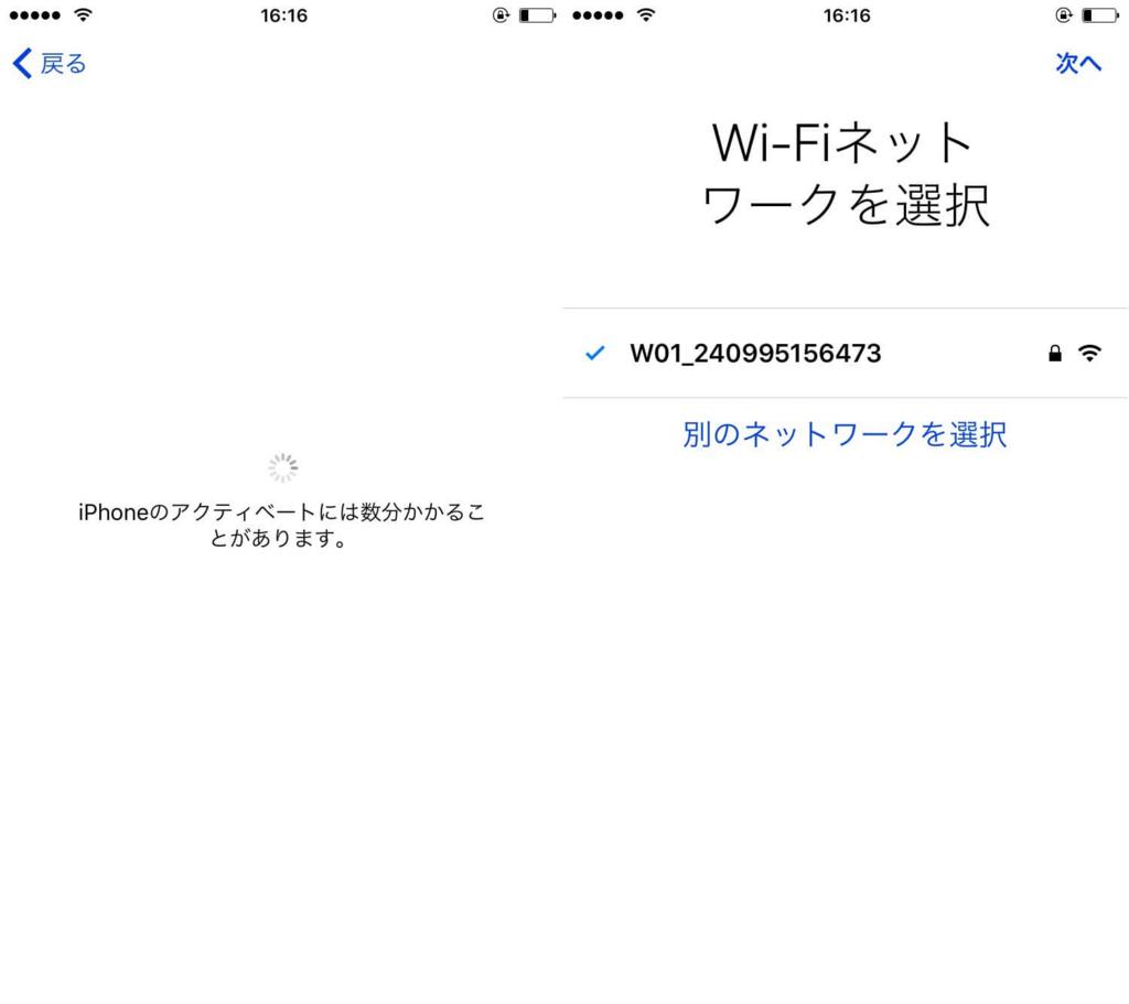 f:id:sippuu0517:20170223205916j:plain