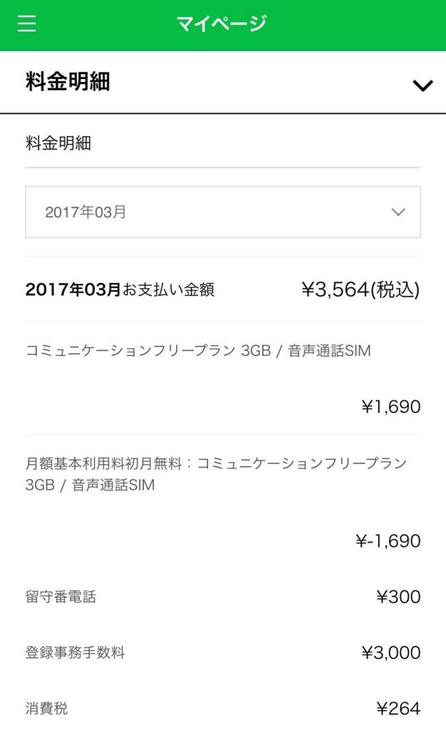 f:id:sippuu0517:20170530213121j:plain