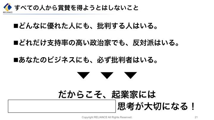 f:id:sippuu0517:20170621153411j:plain