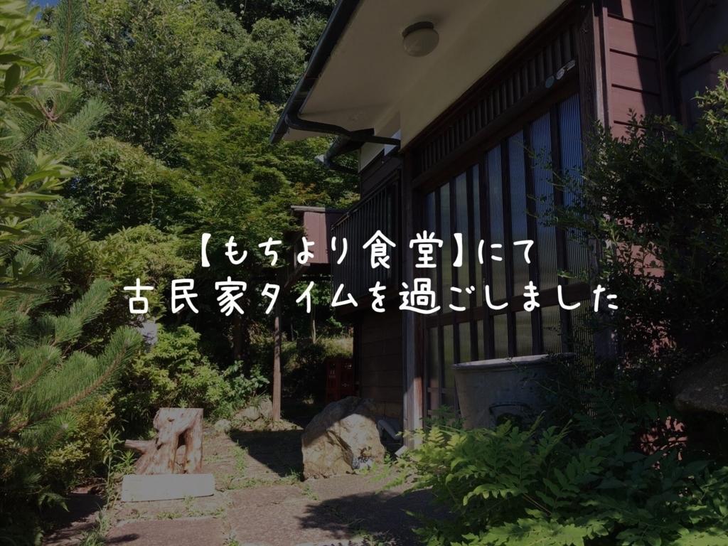 f:id:sippuu0517:20170724232259j:plain