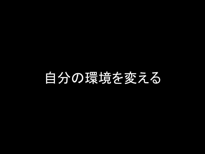 f:id:sippuu0517:20170812055851j:plain