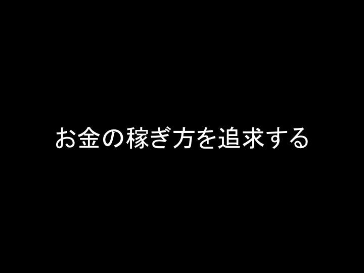 f:id:sippuu0517:20170812060357j:plain