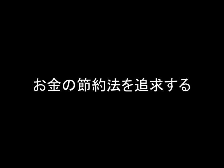 f:id:sippuu0517:20170812060522j:plain