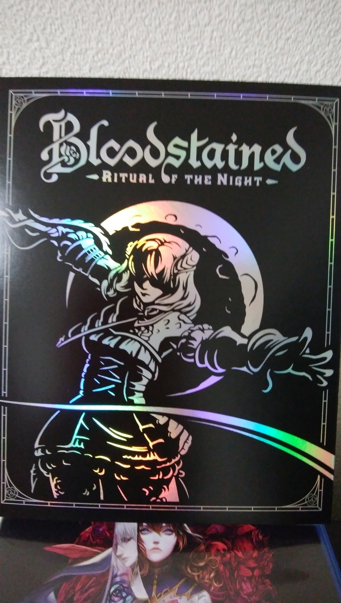 Bloodstained: Ritual of the Night 表