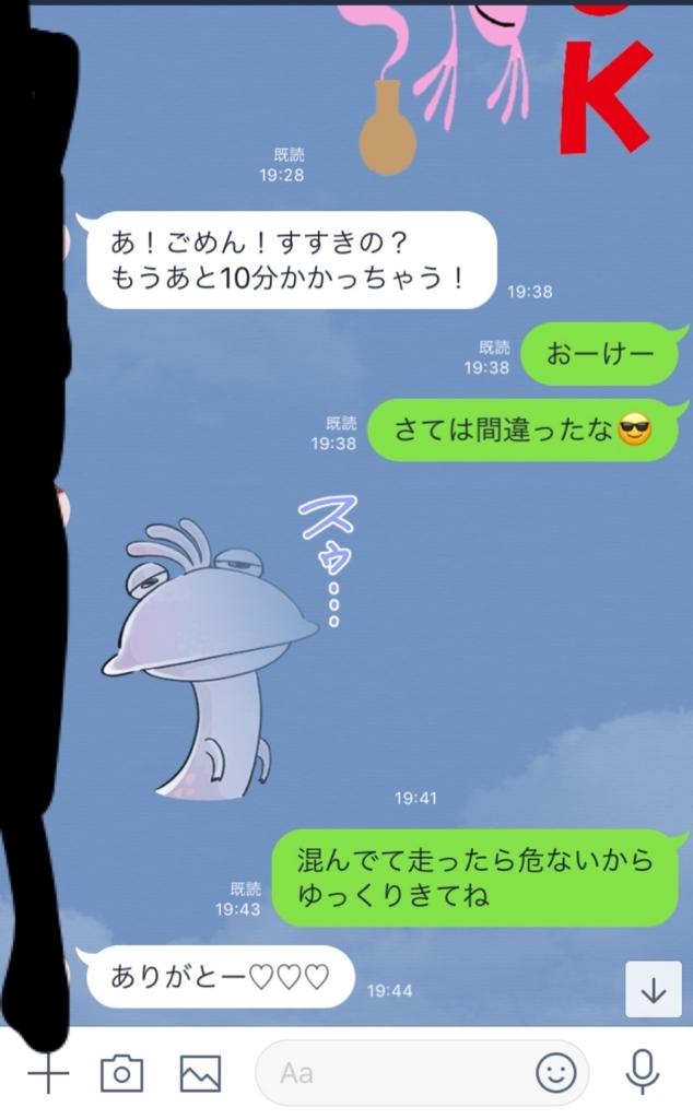f:id:sirakaba3618:20180726195117j:plain
