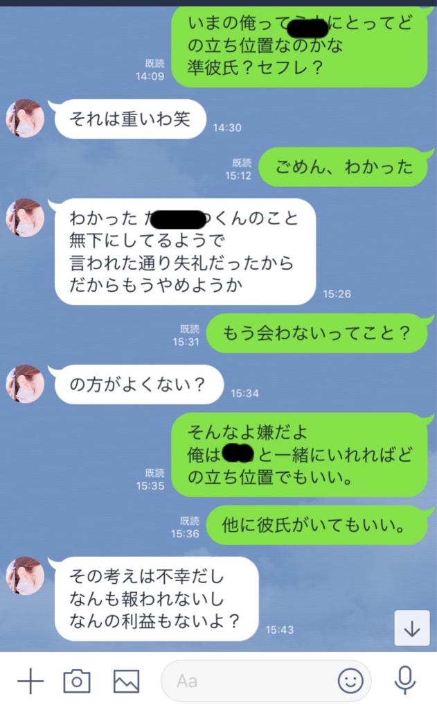 f:id:sirakaba3618:20180731010142p:plain