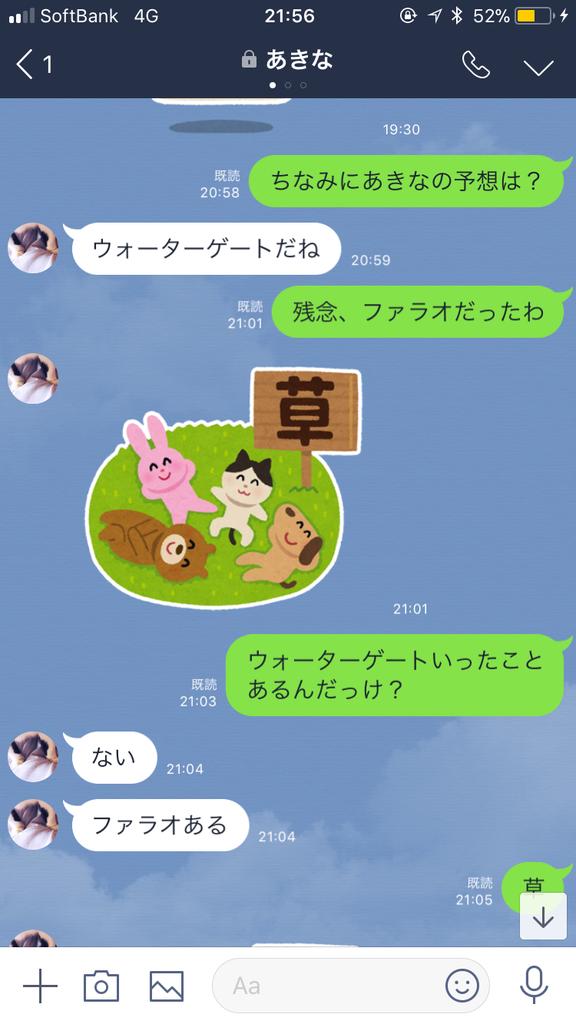 f:id:sirakaba3618:20181002220125p:plain