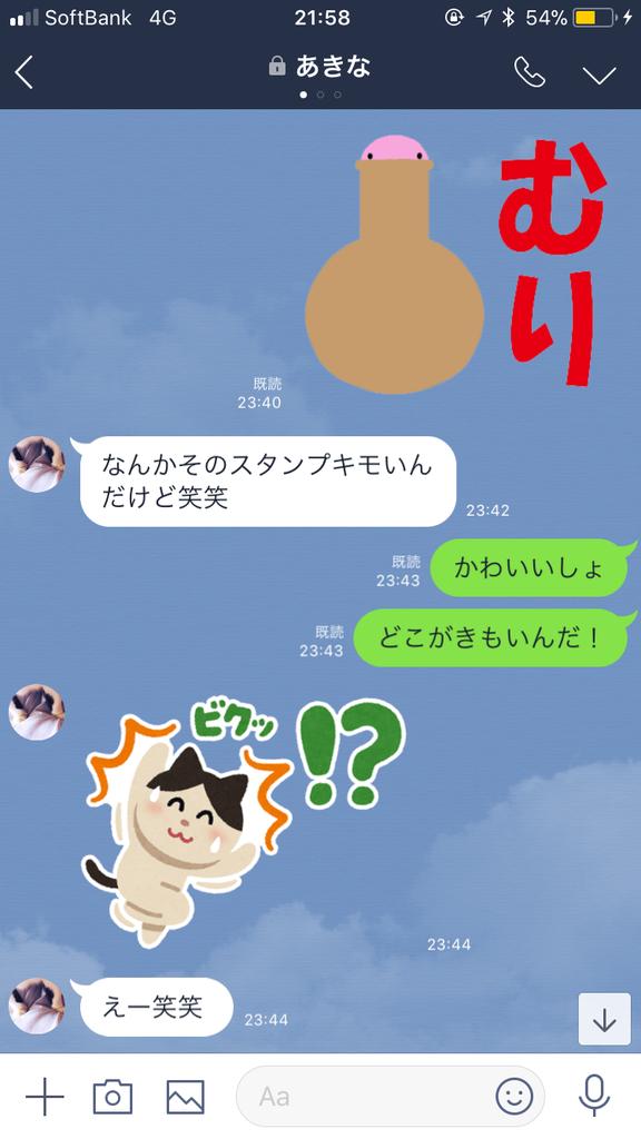 f:id:sirakaba3618:20181002220157p:plain
