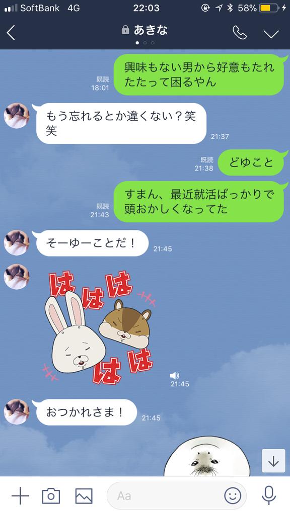 f:id:sirakaba3618:20181002220326p:plain