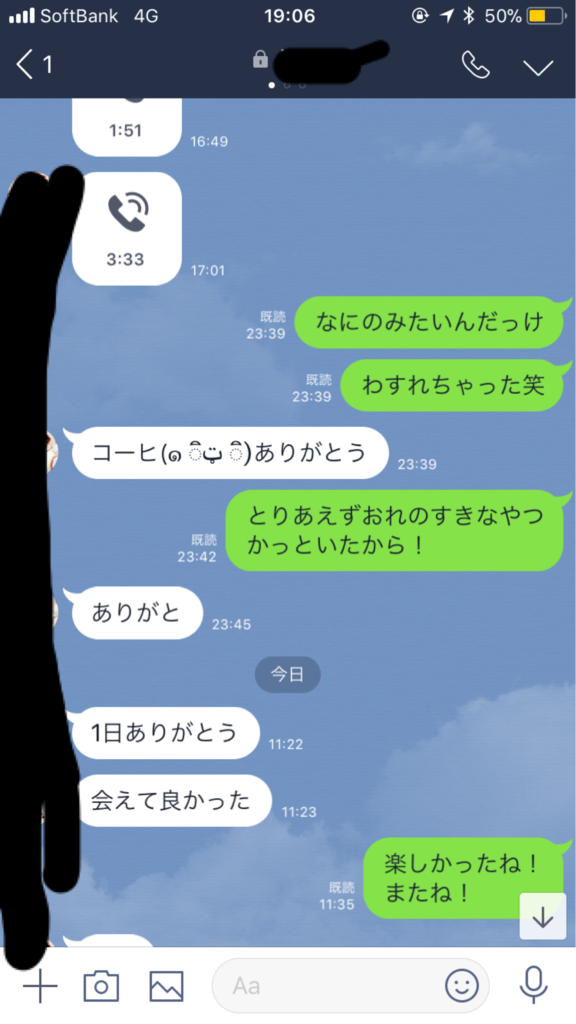 f:id:sirakaba3618:20181203190947p:plain