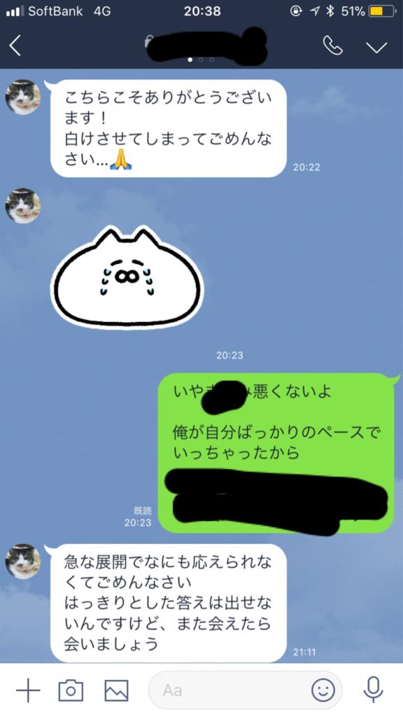 f:id:sirakaba3618:20181228204100p:plain