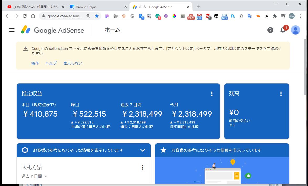 f:id:sirakabaararagi:20210217215059p:plain