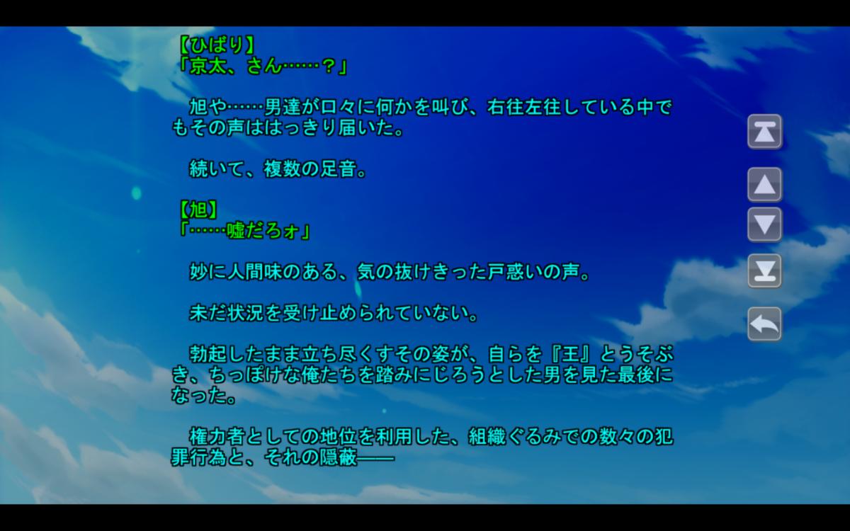 f:id:sirakumo_jabberwocky:20190923192326p:plain