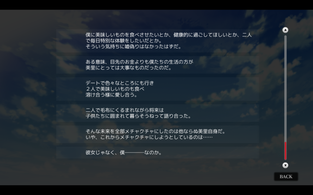 f:id:sirakumo_jabberwocky:20200327193648p:plain
