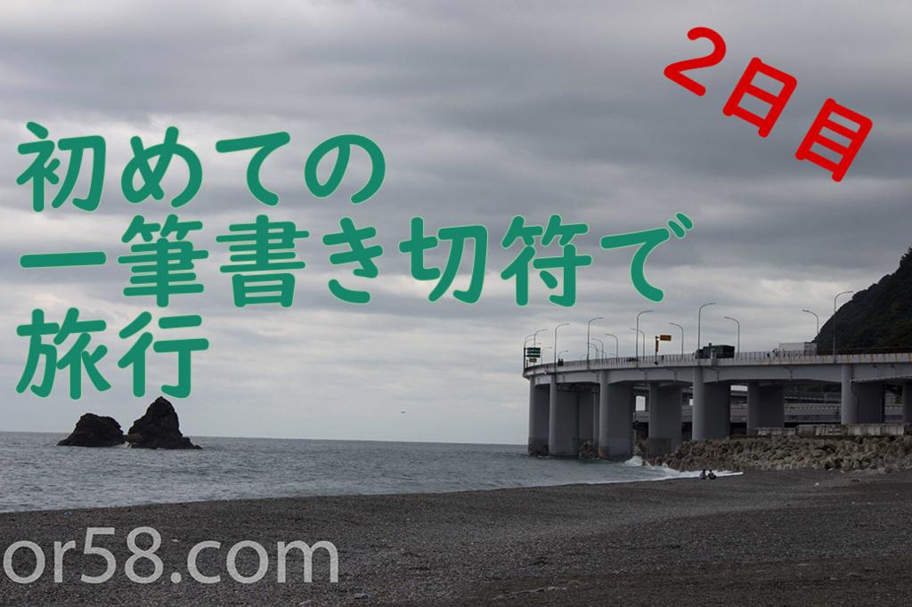 f:id:siratuyu200345:20171219051238j:plain