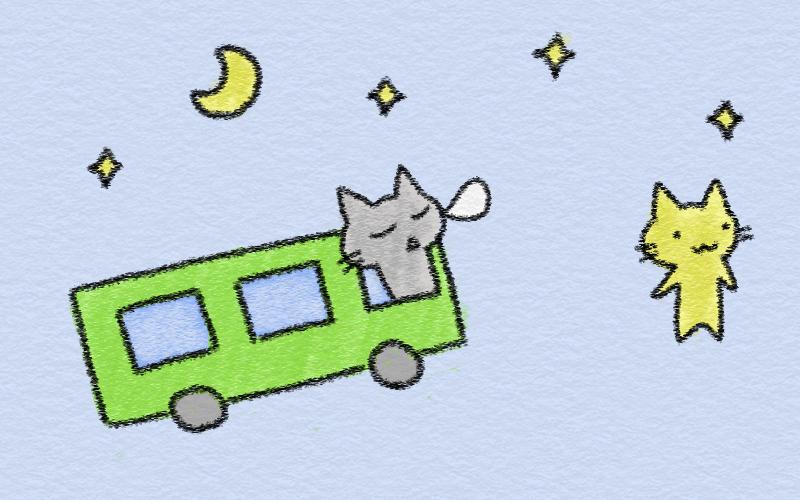 Bus runs