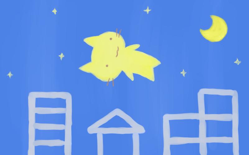 翻訳ソフト1