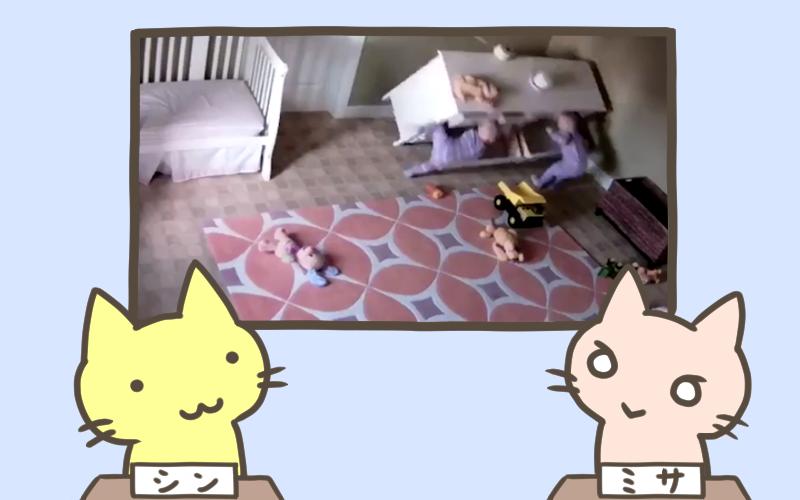 2歳児が家具の下敷きに