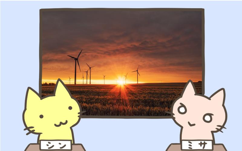 オランダ すべての電車を風力発電で運行していた