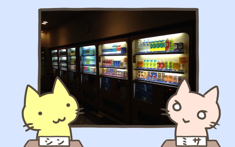 外国人が驚く自動販売機からわかる日本の文化