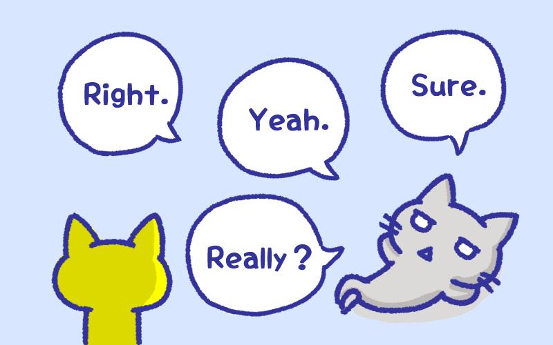 英語の相づち