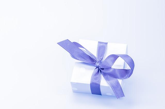 Gift 548285 640
