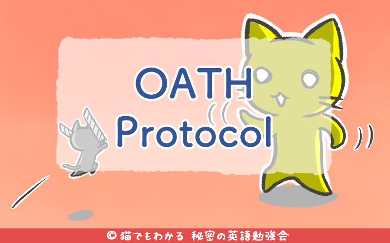 OATH Protocol