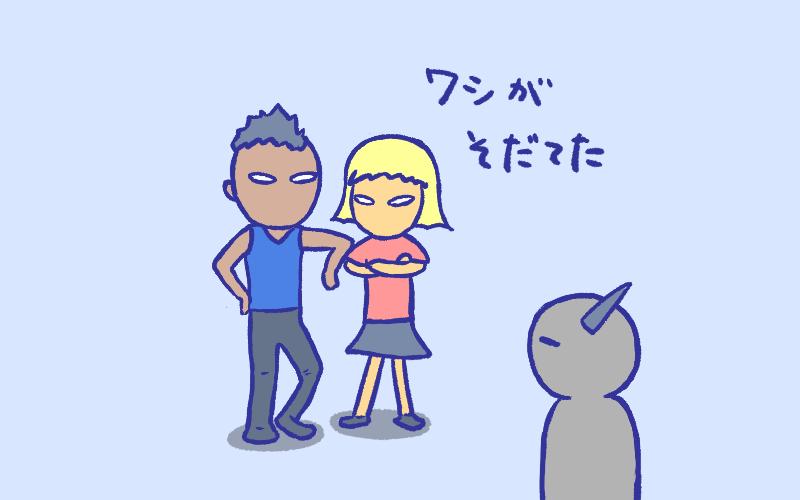 映画チャッピー1
