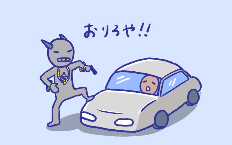 映画チャッピー5