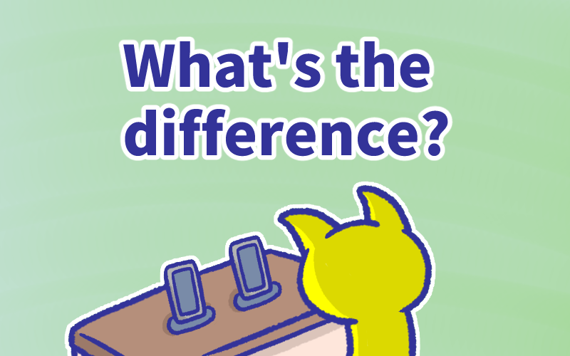 「AとBの違いは何ですか?」英語でWhat's the difference between A and B