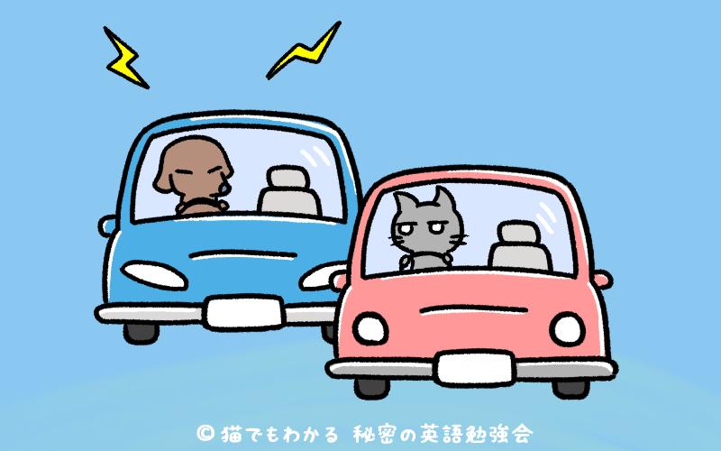 あおり運転対策グッズ