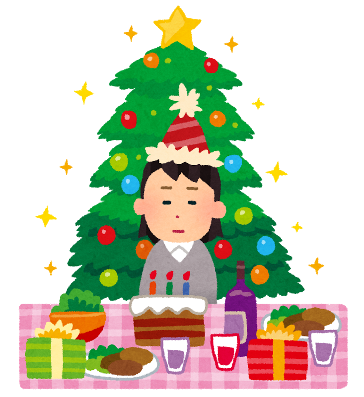 Christmas hitori bocchi woman