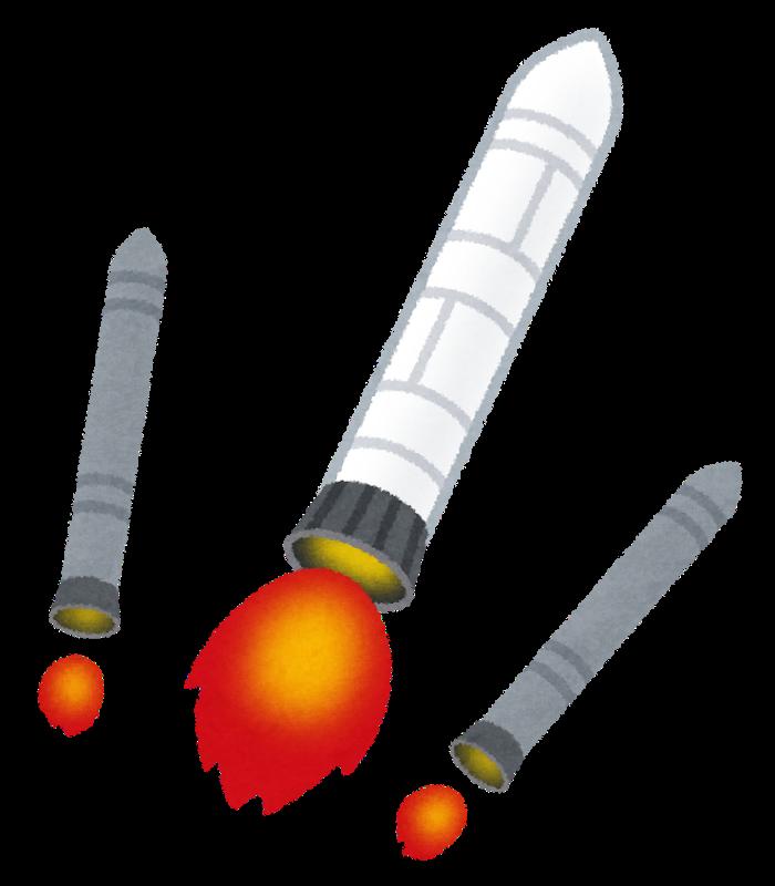 Rocket kirihanashi