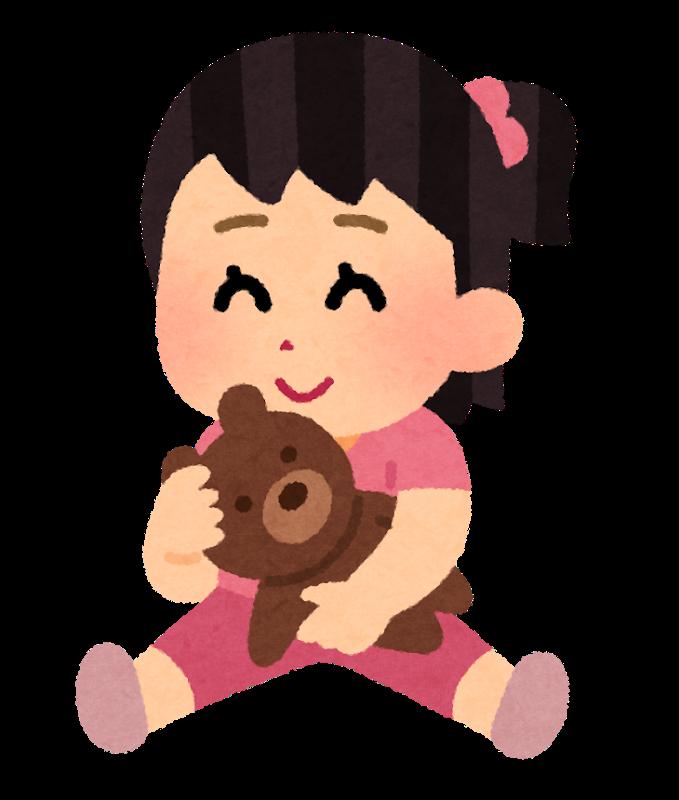 Toy omocha asobu girl