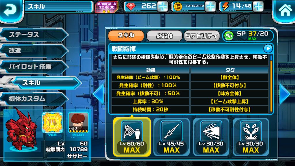 f:id:siro4646:20200201234010p:image