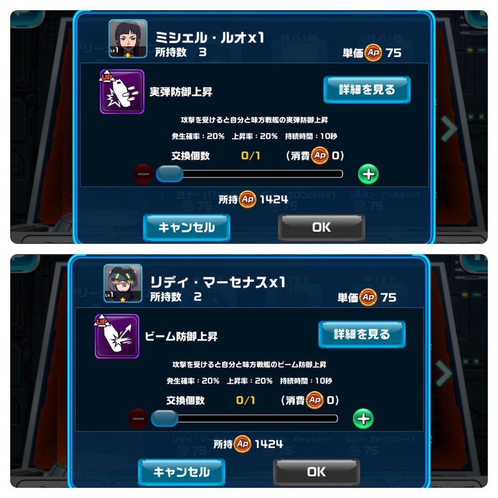 f:id:siro4646:20200916160812j:plain