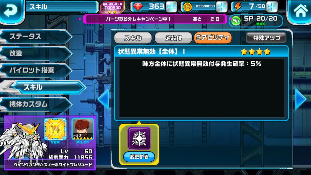 f:id:siro4646:20200920132240p:plain