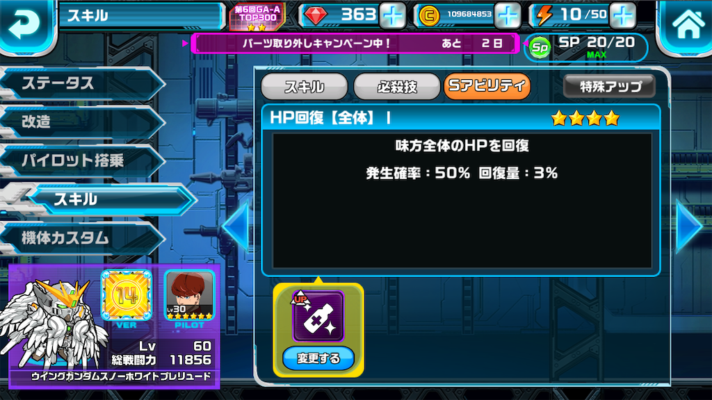 f:id:siro4646:20200920132516p:plain