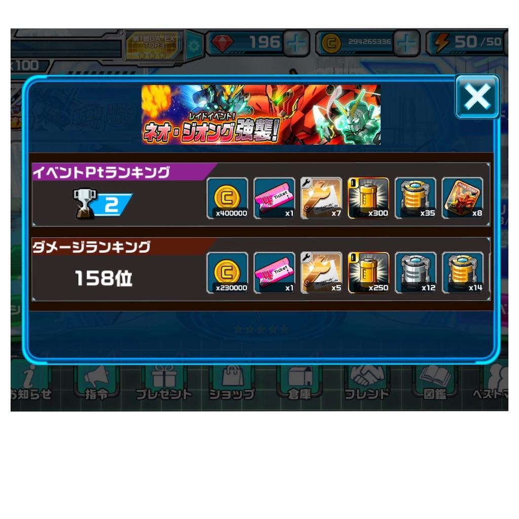 f:id:siro4646:20210107021127j:plain