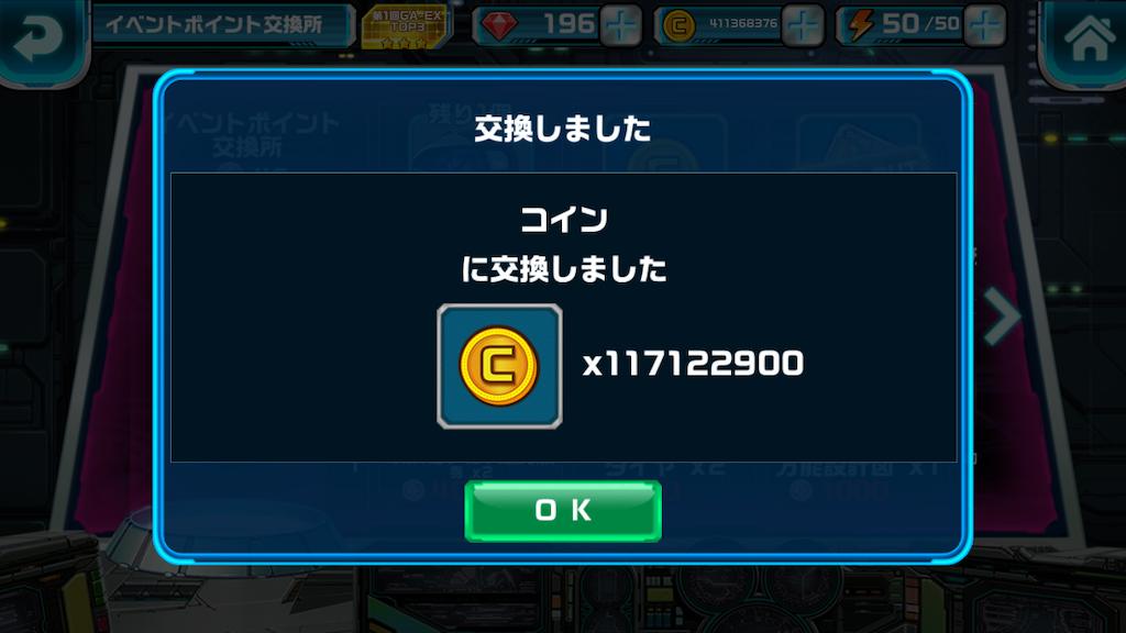 f:id:siro4646:20210107024652p:plain