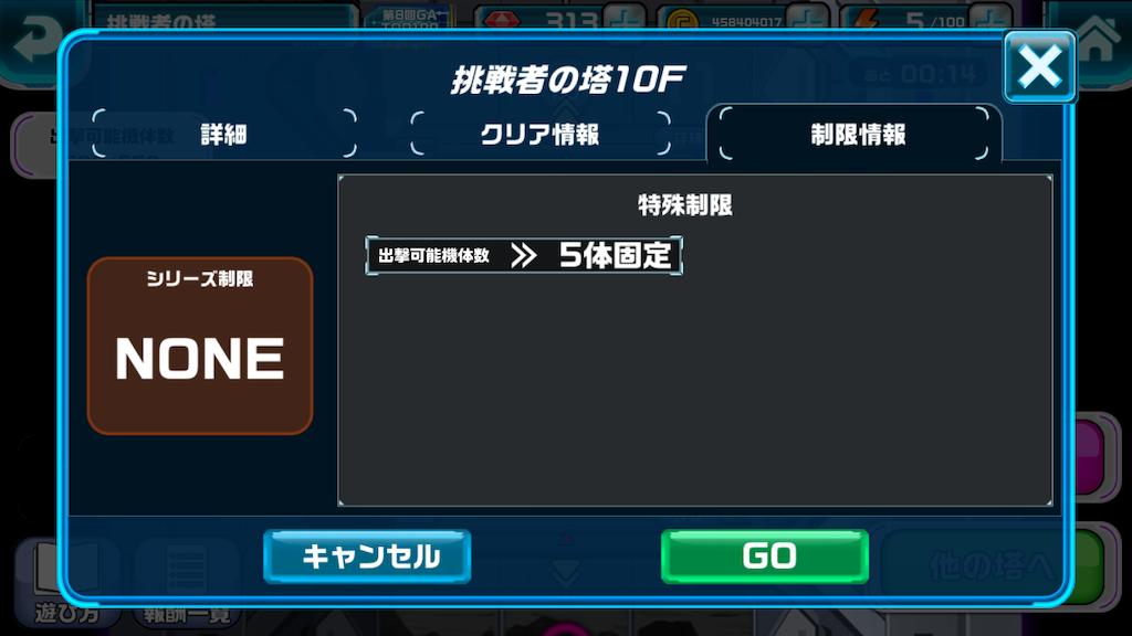 f:id:siro4646:20210302223454p:plain